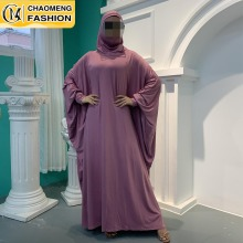Hijab Dress Abaya Turkey Islamic Clothing Kaftan Dubai Turkish Muslim Djelaba Robe Long-Sleeve