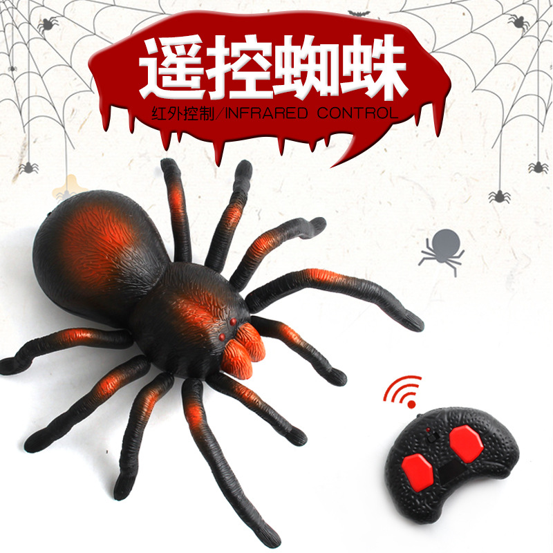 Electric Remote Control Spider Adult Toy Strange New Spoof Trick Infrared Model Spider Walking New Year Gift