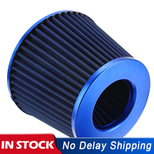 Kit de inducción de filtros de alto flujo para coche, nuevo rendimiento de filtro de aire para coche, cono de malla de potencia deportiva de 55MM a 76MM, accesorios para automóvil