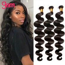 30 polegadas onda do corpo pacotes tecer cabelo brasileiro pacotes 150% tecer cabelo humano 1 / 3 / 4 peça gem remy cabelo para a mulher negra