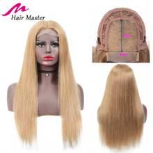 Волос мастер 4х4 закрытие шнурка блондинка меда цвет 27 Реми бразильские прямые короткие и длинные парики 8-28 дюймов человеческих