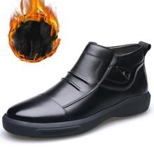 2020 New Men Genuine Leather Winter Boots Warm Plus Velvet Snow Men Boots Ankle Boots for Men Business Dress Shoes MenZH100529 zxryxgs brand shoes woman single ankle boots 2018 new fashion warm comfort plus velvet and wool snow boots genuine leather boots