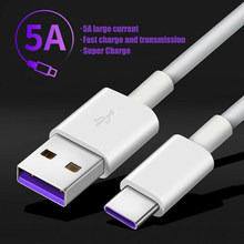 5A USB Type C Cable For Samsung S20 S9 S8 Xiaomi Huawei P30 Pro Fast Charge Mobile Phone Charging Wire White Cable USB Charging