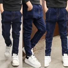 DIIMUU Fashion Boys Jeans Chidlren Denim Pants Slim-fit Pencil Solid Long Trousres Kids Clothing 5-13 Years