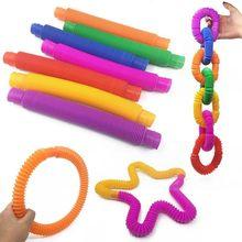 Crianças brinquedos fidget autismo sensorial tubos alívio do estresse desenvolvimento precoce brinquedo dobrável educacional