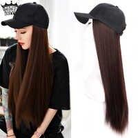 Gorro de béisbol sintético largo, peluca Natural negra/marrón, pelucas rectas con conexión Natural, peluca de sombrero sintético ajustable para niña