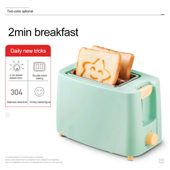 Stainless Steel Electric Toaster Household Automatic Bread Baking Maker Breakfast Machine Toast Sandwich Grill Oven 2 Slice high quality 2 slices toaster stainless steel made automatic bake fast heating bread toaster household breakfast maker