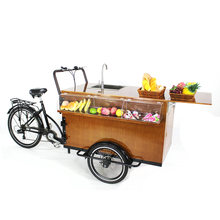 Велосипед для приготовления кофе используемый на улице продажи