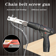 Chain belt screw gun handheld automatic feeding nailing machine woodworking decoration gypsum board