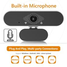 ALLOET 1080P kamera internetowa Full HD kamera internetowa wbudowany mikrofon obrotowa autofokus kamera panoramiczna do transmisji wideo na żywo