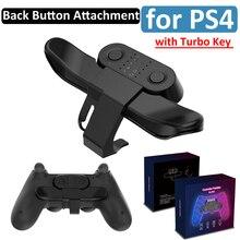 Spiel Controller Zurück Taste Befestigung für SONY PS4 Gamepad Hinten Verlängerung Schlüssel Elektronische Maschine Zubehör für Playstation 4