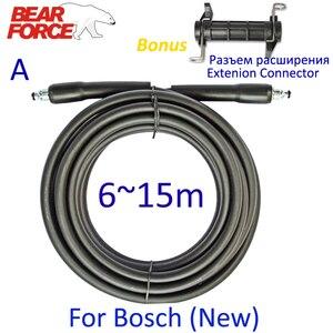 Image 1 - 6 ~ 15m myjka ciśnieniowa woda z węża do czyszczenia rura wąż przewód myjnia samochodowa przedłużenie węża wysokiego ciśnienia wąż z tworzywa sztucznego dla Bosch
