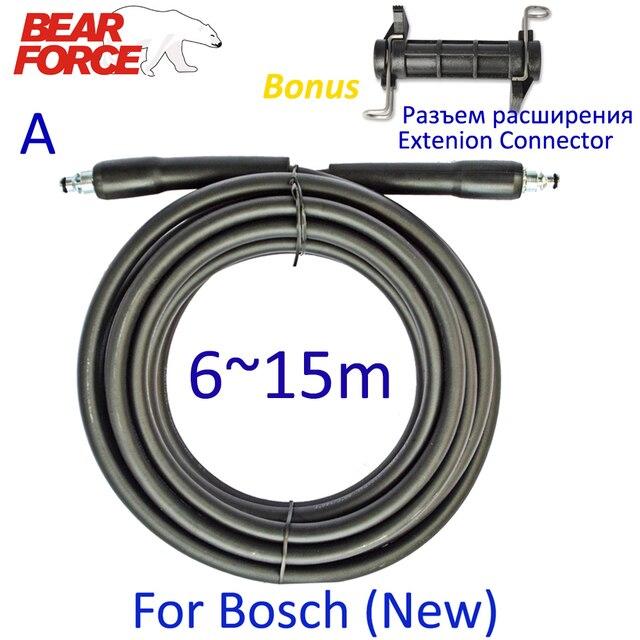 6 ~ 15m myjka ciśnieniowa woda z węża do czyszczenia rura wąż przewód myjnia samochodowa przedłużenie węża wysokiego ciśnienia wąż z tworzywa sztucznego dla Bosch