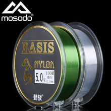 Fishing-Line Soft-Smooth Force Pulling Carbon-Wire Nylon Strong 100m