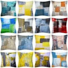 家の装飾枕現代抽象枕カバーオフィスソファクッションカバー枕funda cojin 45x4 5/40x4 0/30x5 0/センチメートル