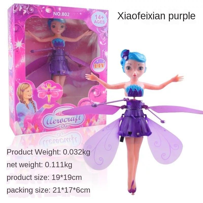 Flying Princess Dolls 12