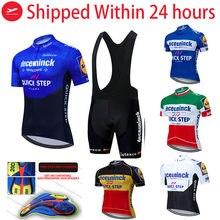 2020 Pro équipe rapide étape cyclisme Maillot 20D bavoir ensemble vélo vêtements Ropa Ciclism vêtements de vélo vêtements hommes court Maillot Culotte