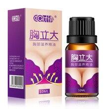 Nourishing Breast Oil Breast Enlargement Breast Tightening  Anti-sagging Treatment Essential Oil