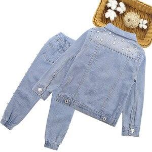 Image 2 - ילדים בנות בגדי סט פרל קישוט מעיל + ג ינס 2PCS ילדה סט בגדים מזדמן סגנון בגדי ילדים עבור בנות 6 8 10 12