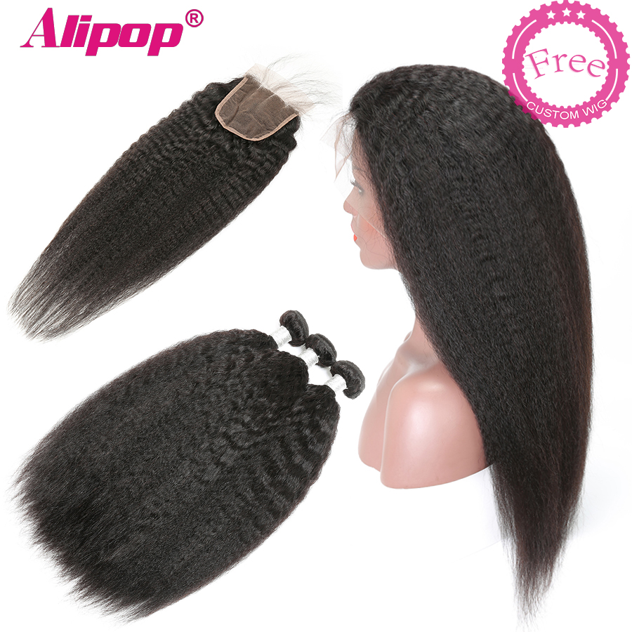 Brazilian Kinky Straight Human Hair Bundles With Closure Can Be Customized Into A Wig For Free Remy Human Hair Wig ALIPOP
