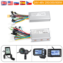 Контроллер электровелосипеда 48V LCD E Bike контроллер скорости для бесщеточных двигателей 24V 36V 350W 500W наборы для преобразования электрического ...