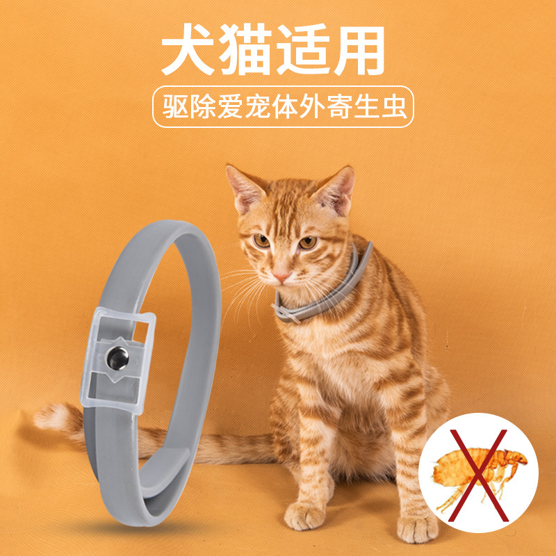 Hot Selling Dog Repellent Neck Ring Kill Flea Pest Control Dogs And Cats Universal Flea Lice Iron Aluminum Box