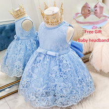 2020 белое торжественное платье 1st платье на день рождения для детей для маленьких девочек одежда с бисером, платье принцессы, нарядные платья...