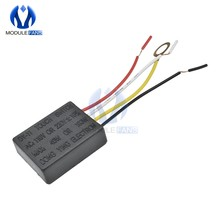AC 100V-240V 220V 110V 3 Way Touch Sensor Switch Desk Light Parts Touch Control Sensor Dimmer for Bulbs Lamp Switch(China)