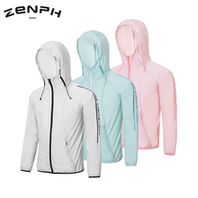 Zenph Sunscreen Clothing Summer Cool High Index Men Women Light Mesh Breathable Comfortable Quick Dry Anti-UV Unisex