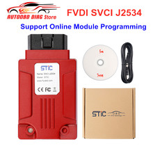 Herramienta de diagnóstico de coche SVCI J2534, Original, SVCI J2534, compatible con módulo de programación en línea SAE J1850, mejor que ELM327 ELS27