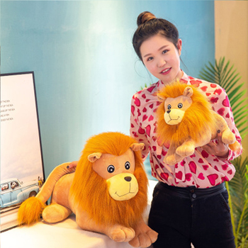Cute Jungle Lion Toy Plush Animal Doll Plush Doll Animal Stuffed Plush Toy Doll Best Birthday Gift For Boy And Girl        Sp238 недорого
