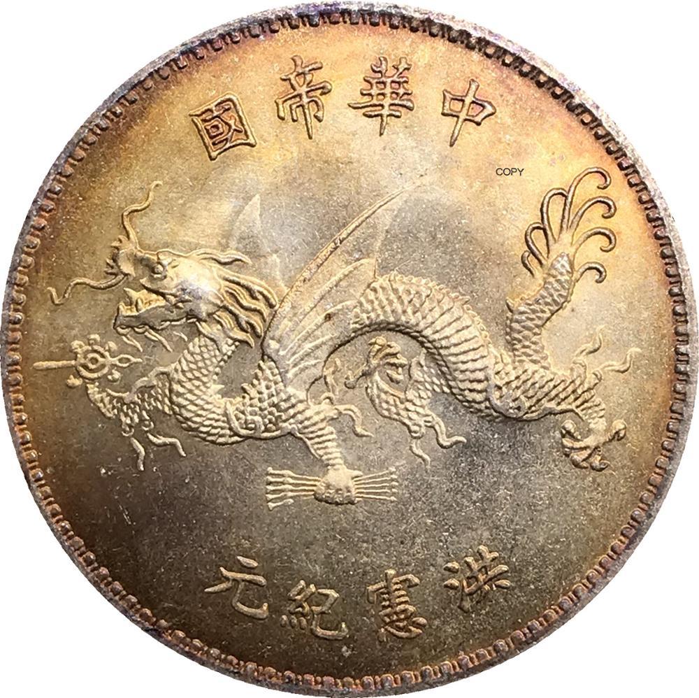الصين يوان شي كاي هونغ هسين نظام الميدالية الفضية 1916 كوبرونيكل الفضة مطلي نسخة عملة عملات غير رسمية  - AliExpress