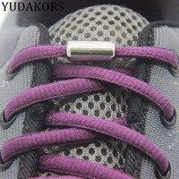 Pas de lacets de cravate Ellipse lacets de chaussures élastiques pour enfants et adultes argent blanc métal Capsule serrure rapide paresseux Shoestrings 26 couleurs