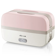 220-240V Electric Lunch Heating Box Portable Electric Multi Rice Cooker food warmer mini rice electric lunch box(China)