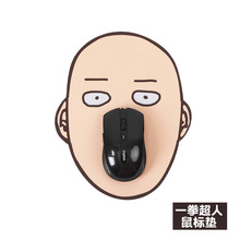 Косплей One Punch Man Rubber Pad Mouse Pad Cartoon Adorkable Cartoon Bald Personality and Cute Expression Bald Desk Mat