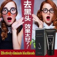 Volcanic Soil Facial Mask Acne Remove Blackhead Mite Propolis Face Care Treatment Repair Whitening Cream Skin Care 68g 70