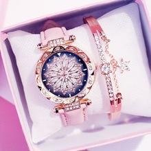 Женские часы, браслет, набор, звездное небо, женские часы-браслет, повседневные, кожа, кварцевые наручные часы, часы, Relogio Feminino