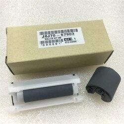 Darmowa wysyłka J8J70 67903 rolka odbiorcza i separacja pad dla HP M607 M608 M609 M631 M632 laserjet części zamienne do drukarek w Części drukarki od Komputer i biuro na