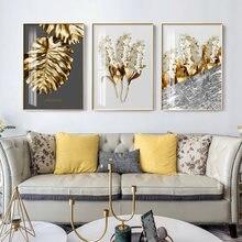 Скандинавский золотой абстрактный лист цветок настенная живопись