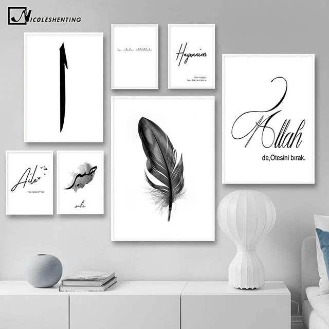 Allah Islamic Wall Art Canvas Poster Black White Feather Print Minimalist Nordic Decorative Picture Painting Modern Home Decor