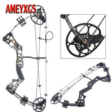 1set Archery Compound Bow 15-45lbs Right Hand Shooting Pulley Bow Black/Camo Outdoor Teens Training Bow For Hunting Accessories