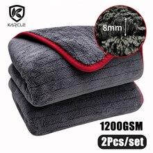 60*90 1200GSM Auto Details Mikrofaser Handtuch Auto Reinigung Trocknen Tuch Auto Pflege Tuch Detaillierung Auto Waschen Lappen für pflege Küche