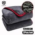 60*90 1200GSM Car Detailing Microfiber Towel Car Cleaning Drying Cloth Car Care Cloth Detailing Car Washing Rag for Care Kitchen