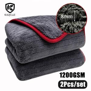 Image 1 - 60*90 1200GSM Car Detailing Microfiber Towel Car Cleaning Drying Cloth Car Care Cloth Detailing Car Washing Rag for Care Kitchen