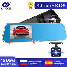 E-ACE Full HD Автомобильный Видеорегистратор Цифровой Видеорегистратор Синий Авто Заднего вида Камера с Двумя Объективами Зеркало Заднего Вида Автомобиля Регистратор Тире видеокамеры