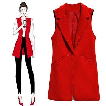 Women's Lapel Long-Suit Vests