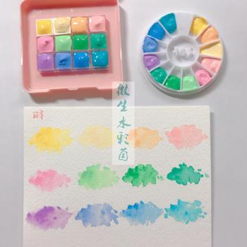 Japanese Holbein Macarons Color Watercolor12 Colors Acuarelas Water Color With Turquoise Color sulu boya Art Supplies verf image