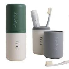 Портативная зубная щетка для путешествий держатель чашки паста