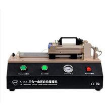 Tbk 768 3 в 1 Автоматическая фотовспышка со встроенным насосом