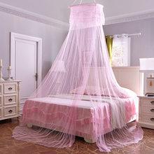 Princess installation free mosquito net, anti mosquito encryption, raised round ceiling, dome mosquito net